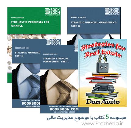 مجموعه 5 کتاب با موضوع مدیریت مالی